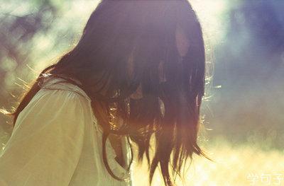 心里有苦说不出的说说、句子及图片