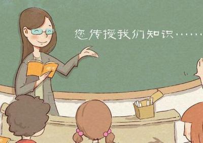 关于赞美老师的一段话