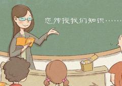 关于赞美老师的一段话:老师是风