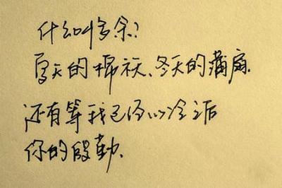 显得自己多余的句子,感觉自己是多余的句子