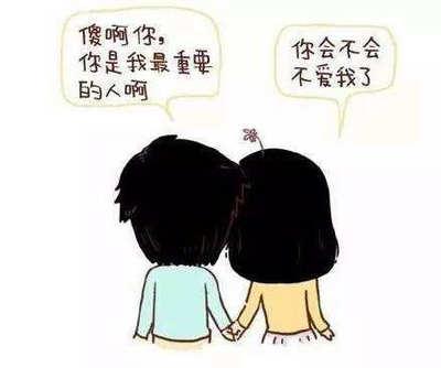 喜欢一个人又不能在一起的句子