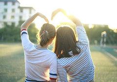 关于歌颂友情的句子:友情是缘,