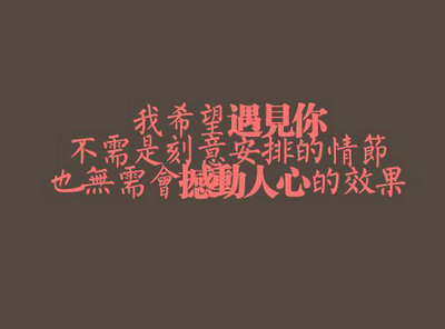 我希望句子,我希望什么什么的句子