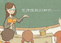 关于赞美老师的句子或段落:无私