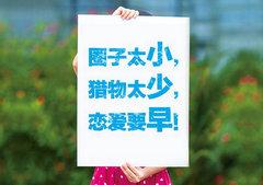 我的圈子很小的句子说说【精选8