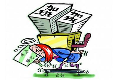上班累的说说优美句子,工作太累的心情短语说说