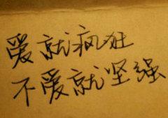 关于失恋的句子带图片带字【精选