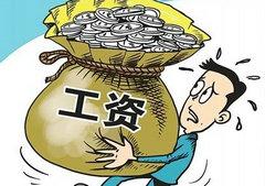 高工资调侃句子【精选10句】