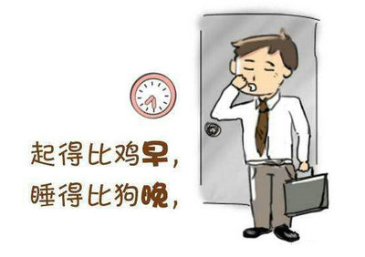 起的早睡得晚的说说,睡得晚的说说朋友圈