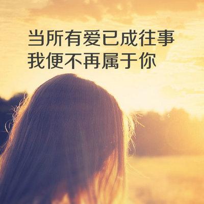 不属于你的东西的句子,有些东西不属于你句子