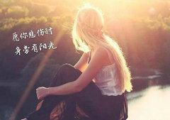 梳理心情的句子,心情不好需要梳