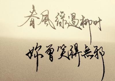 古风句子唯美签名