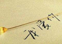在QQ上表白的句子:有一种感觉叫