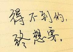 爱情心累的句子说说心情:用沉默