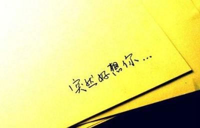关于想起的句子,梦中总是想起你的句子