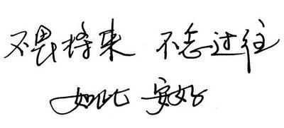 描写过往的句子,回忆怀念过往的句子