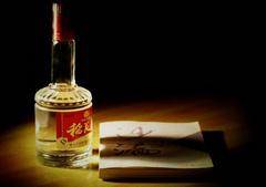 有关人生与酒的唯美句子