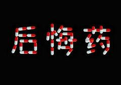 世界上没有后悔药句子【精选12句