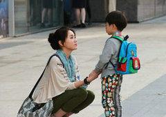 妈妈对子女的爱的句子【精选7句