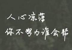 看透句子说说心情短语【精选13句