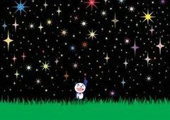 形容看满天星星的句子说说心情