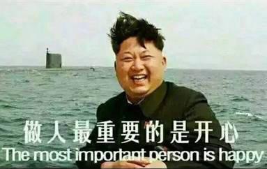 人开心最重要的句子说说