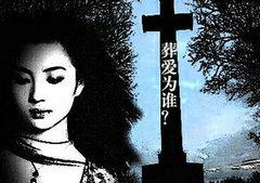 绝情葬爱的句子【精选6句】