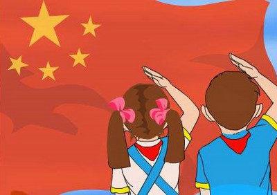 赞美祖国妈妈的话:伟大的国家伟大的党,革命的旗帜图片