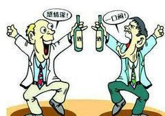 酒肉朋友不可交的句子说说及图片