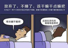 经常失眠的说说