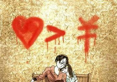 金钱打败爱情的句子、图片