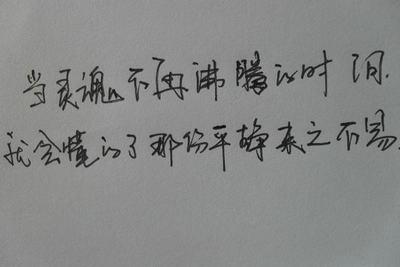 最感人的句子图片带字