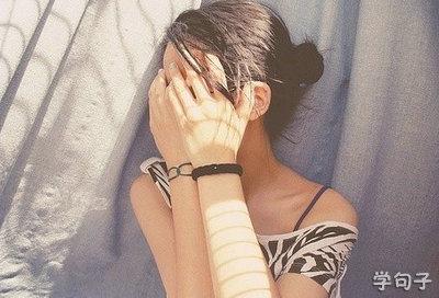 生活中失望的句子说说心情短语