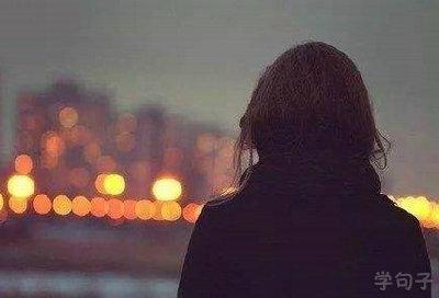 用沉默代替一切的说说句子及图片
