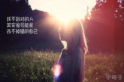 人生苦短的说说、句子及图片