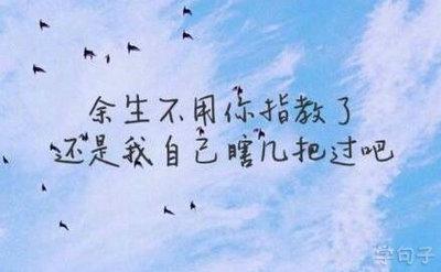 不忍心伤害别人的句子说说 关于不忍心伤害的个性签名