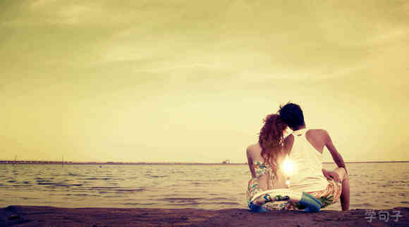 与你缠绵的每一秒,都是我生命里的永远